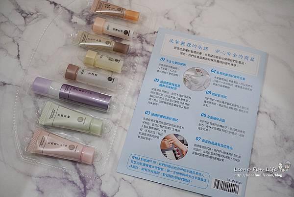 朵茉麗蔻試用 朵茉麗蔻門市 價格 使用順序 卸妝 泡泡面膜 輕熟齡保養 熟齡保養DSC07958.JPG