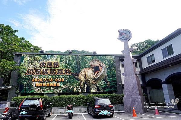 新北景點 大板根恐龍展 門票 探索森林 親子房 大板根森林溫泉酒店評價 住宿推薦 親子景點 親子一日遊 溫泉 森林 侏羅紀DSC06825.JPG