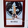 一中泰式料理 一中泰鄉味  泰鄉味菜單 平價 泰國料理 泰式奶茶 打拋肉 綠咖哩 泰奶冰淇淋 台中北區美食 一中街美食DSC07239.JPG