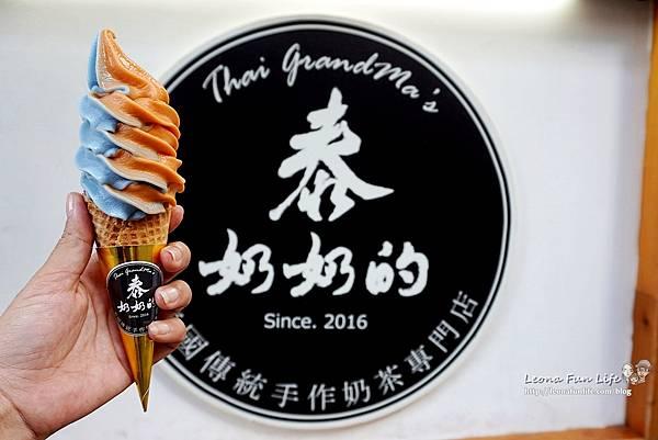 一中泰式料理 一中泰鄉味  泰鄉味菜單 平價 泰國料理 泰式奶茶 打拋肉 綠咖哩 泰奶冰淇淋 台中北區美食 一中街美食DSC07242.JPG