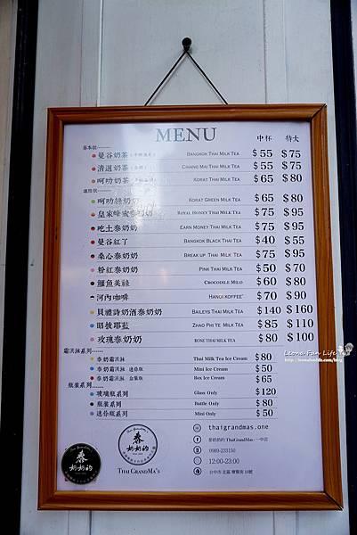 一中泰式料理 一中泰鄉味  泰鄉味菜單 平價 泰國料理 泰式奶茶 打拋肉 綠咖哩 泰奶冰淇淋 台中北區美食 一中街美食DSC07236.JPG