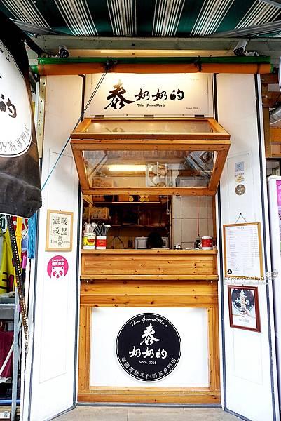 一中泰式料理 一中泰鄉味  泰鄉味菜單 平價 泰國料理 泰式奶茶 打拋肉 綠咖哩 泰奶冰淇淋 台中北區美食 一中街美食DSC07237.JPG