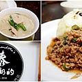 一中泰式料理 一中泰鄉味  泰鄉味菜單 平價 泰國料理 泰式奶茶 打拋肉 綠咖哩 泰奶冰淇淋 台中北區美食 一中街美食page.jpg