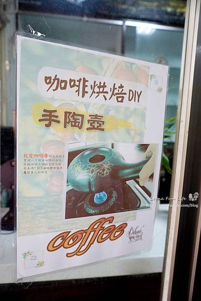 雲林古坑景點華山休閒農業區-體驗手陶壺烘培咖啡、親子DIY咖啡樹枝鉛筆台灣咖啡節2020DSC02775.JPG