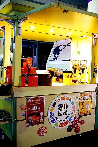 2020台灣咖啡節劍湖山浪漫幸福摩天輪夜間開放,喝咖啡賞夜景,親子遊、約會好去處雲林約會景點DSC04358.JPG