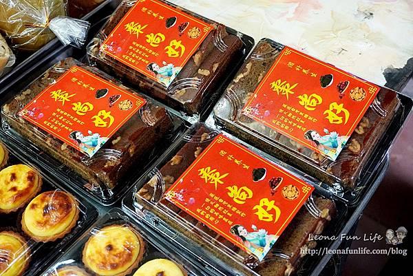 台中第三市場美食 台式馬卡龍 榮記餅店菜單  榮記餅店月餅 牛粒推薦 兩相好 起酥蛋糕 台中糕餅老店1DSC05228.JPG