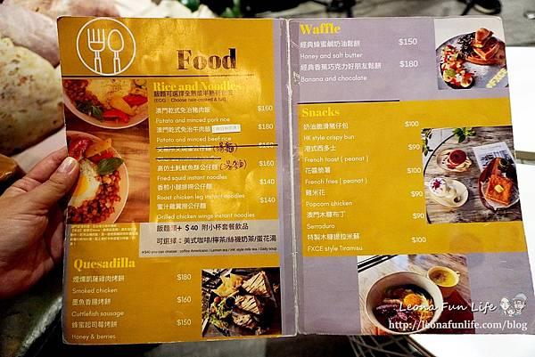 台中 東區復興咖啡交易所 FXCE文青工業風老宅、港式美食與咖啡香的結合台中火車站2020126更新 菜單1DSC05355.JPG