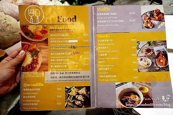 台中 東區復興咖啡交易所 FXCE文青工業風老宅、港式美食與咖啡香的結合台中火車站2020126更新 菜單1DSC05356.JPG