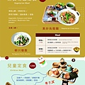台中日本料理羽笠食事處菜單-盛合午膳套餐、串燒、壽司、暖冬鍋物、超值商業午餐、無菜單料理2020_2.9.7_200907.jpg
