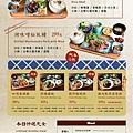 台中日本料理羽笠食事處菜單-盛合午膳套餐、串燒、壽司、暖冬鍋物、超值商業午餐、無菜單料理2020_1.9.7_200907.jpg