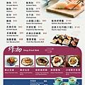 台中日本料理羽笠食事處菜單-盛合午膳套餐、串燒、壽司、暖冬鍋物、超值商業午餐、無菜單料理2020_4.9.7_200907.jpg