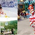 期間限定花蓮遠雄海洋公園-銀白飄雪聖誕季、歡樂遊行、雪屋玩雪,還有美人魚共舞喔!花蓮景點1page.jpg