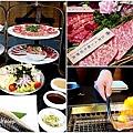尾牙餐廳燒肉 台中尾牙餐廳  台中大型尾牙餐廳 台中尾牙專案 昭日堂燒肉 優惠 特價 和牛套餐1page.jpg