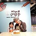 零基礎也能做蛋糕小朋友親手做爸爸的生日蛋糕,娛樂兼學習,禮物更加有意義喔!台中做蛋糕自己做蛋糕Home.焙小日子大魯閣新時代店1DSC02327.jpg