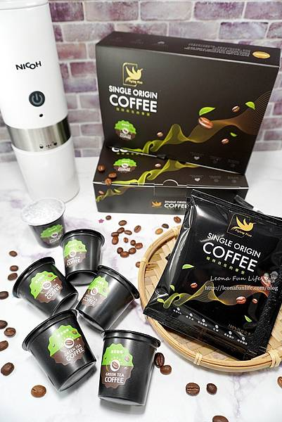 打造自己的行動咖啡館|flying plus 精品咖啡豆,隨時隨地享受單品咖啡,還有超熱門的咖啡綠茶喔!1DSC07928.JPG
