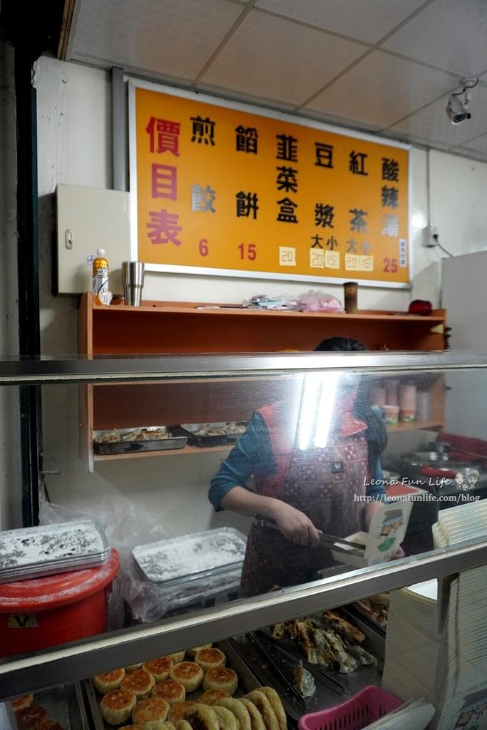 花蓮太昌早餐一品坊餡餅-多汁豬肉餡餅、香酥韭菜盒,還有韭菜高麗菜煎餃慈濟大學附近美食花蓮美食1DSC03632.JPG