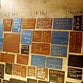 台東二手書店咖啡廳晃晃二手書店-閱讀、小酌、貓咪、咖啡香,慢活步調中享受書香環繞 台東景點1DSC04287.JPG
