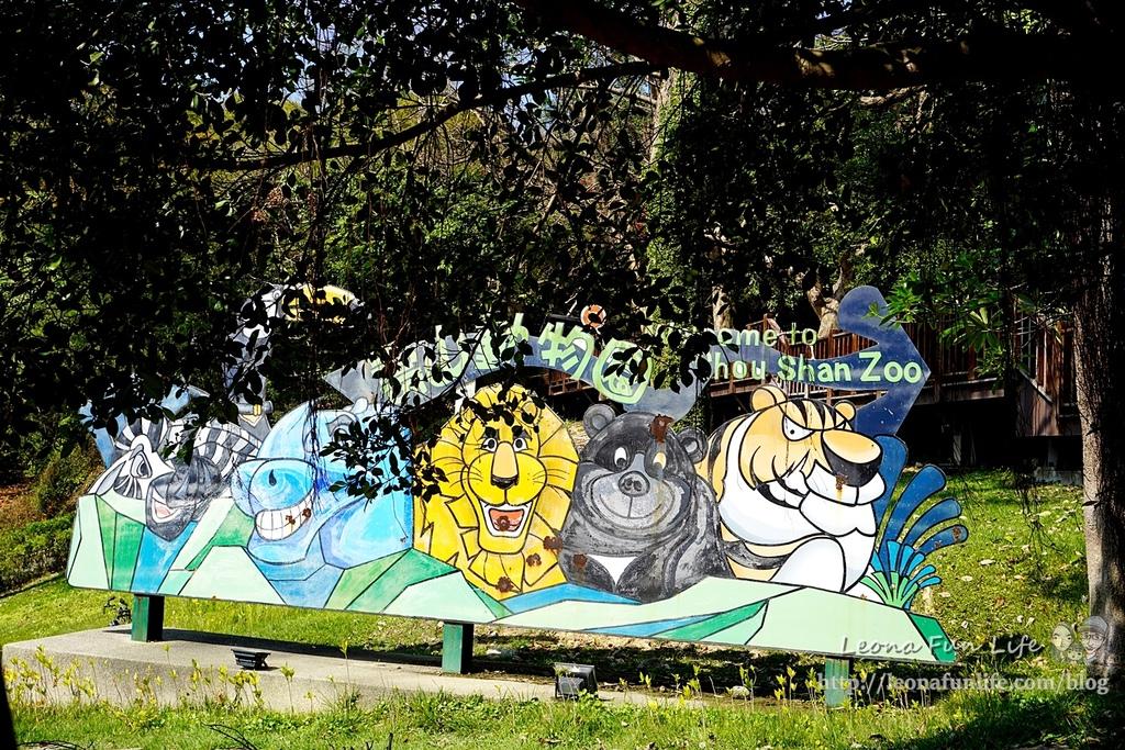 高雄親子景點2021 高雄親子遊樂園 高雄親子公園 壽山動物園門票 壽山動物園交通  壽山動物園門票免費 壽山動物園附近美食 壽山動物園附近景點 壽山動物園免費 1DSC05577.JPG