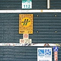 高雄住宿推薦康橋商旅中正館-近六合夜市、捷運站,貼心免費宵夜、洗衣服務,CP值高美麗島站市議會站商務辦公高雄旅遊DSC05805.JPG