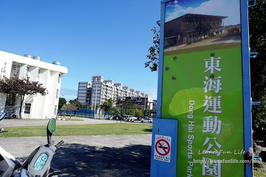 台東親子景點東海運動公園-太平溪旁享受陽光綠地的休閒好去處,還有桌球館、羽球館、籃球場喔!!免費景點DSC03884.JPG
