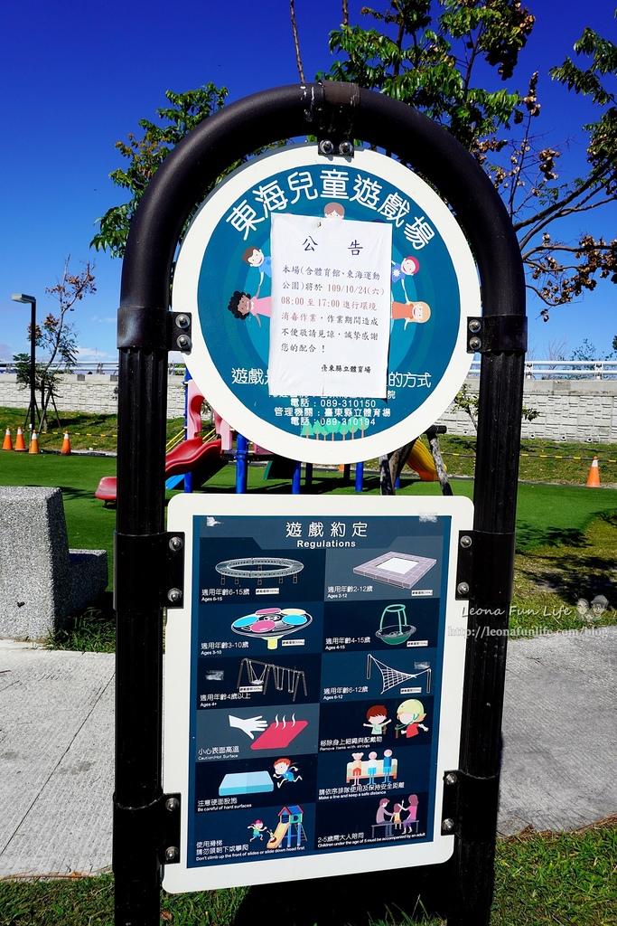 台東親子景點東海運動公園-太平溪旁享受陽光綠地的休閒好去處,還有桌球館、羽球館、籃球場喔!!免費景點DSC03880.JPG