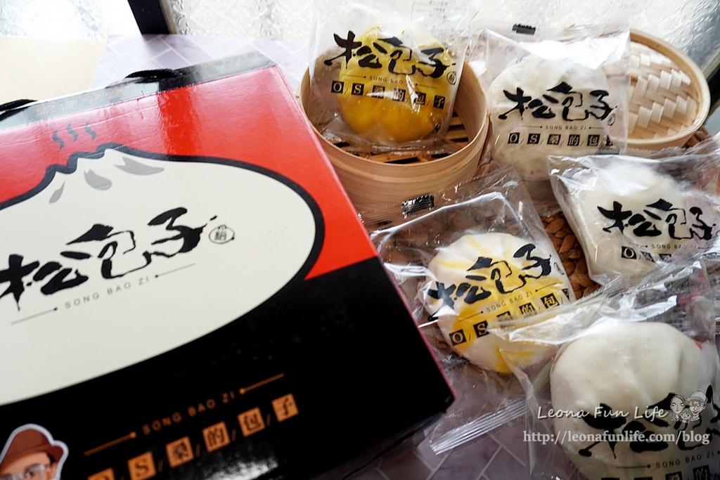 團購宅配美食食尚玩家推薦-松包子(OS桑的包子)懷舊香芋包、香濃起司包、美味咖哩包,早餐消夜點心都方便!DSC00838.JPG