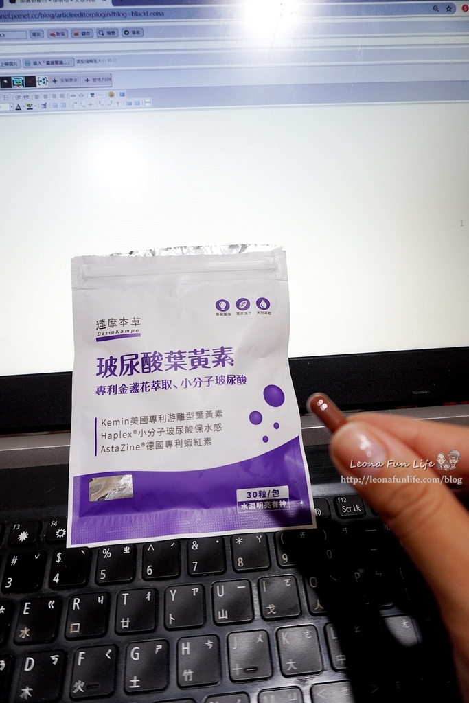 日常保養達摩本草玻尿酸游離型葉黃素膠囊-專利游離葉黃素FloraGLO葉黃素怎麼吃葉黃素品牌推薦DSC01024.JPG