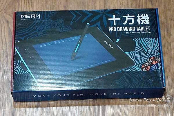 3C用品推薦MIT台灣品牌AERY十方機專業繪圖板-電繪小白也可以輕鬆上手2021繪圖板推薦DSC01156.JPG