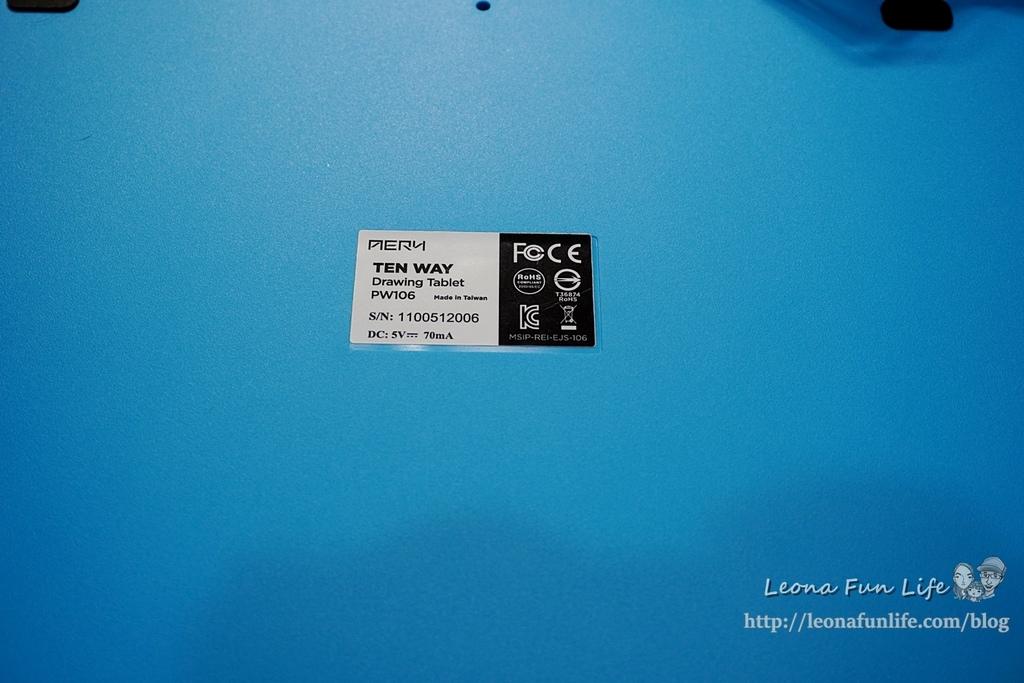 3C用品推薦MIT台灣品牌AERY十方機專業繪圖板-電繪小白也可以輕鬆上手2021繪圖板推薦DSC01171.JPG