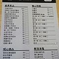太平冰店推薦微笑貓冰菓室-文清風格舒適空間,Q彈彈布丁搭配黑糖剉冰好消暑養生甜湯DSC09359.JPG