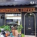 花蓮咖啡廳推薦Unconditional Coffee無設限咖啡-英式風格酒吧咖啡館,靜靜享受咖啡香DSC07884.JPG