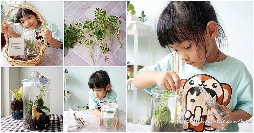 親子DIY體驗原生態工作室-植物生態瓶材料包手作DIY,免準備、零失誤,輕鬆打造療癒微景室內植栽擺件page.jpg