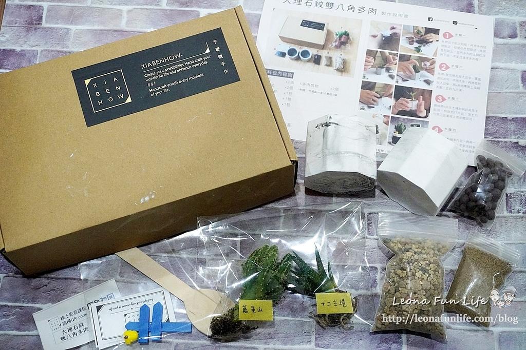 親子DIY體驗原生態工作室-下班隨手作 DIY 材料包,新手也能輕鬆入手美美的多肉植物室內植栽擺件DSC02086.JPG