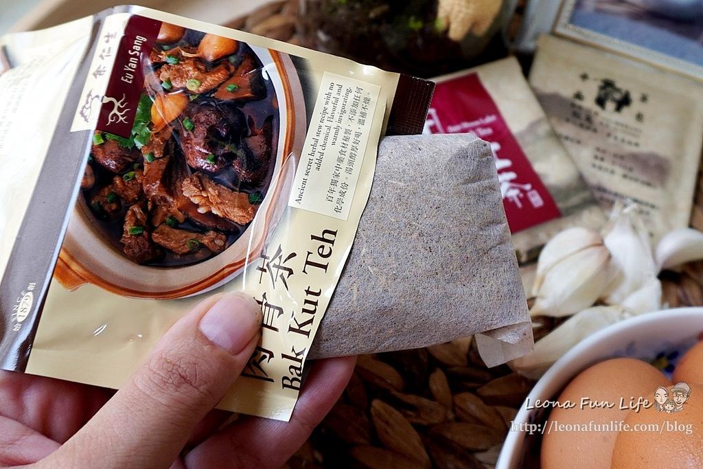 夏天開胃料理超簡單、不NG肉骨茶茶葉蛋、肉骨茶雞肉蔬菜肉凍余仁生肉骨茶電鍋食譜DSC02651.JPG