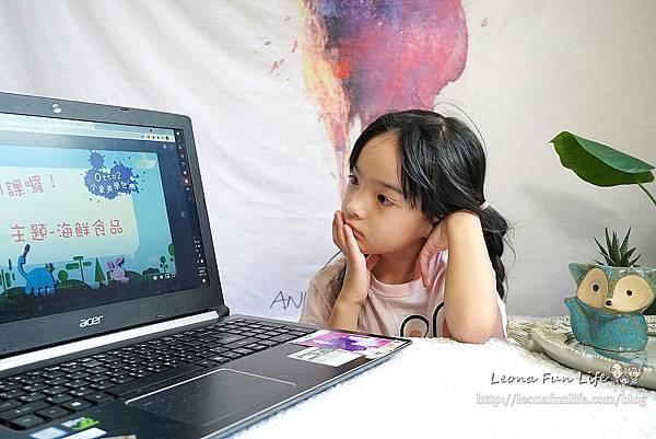 在家玩手作Otto2小象美學包-20堂線上美術課程,搭配實體材料包,寒暑假爸媽救星 兒童手作diy 親子體驗課程DSC03207.jpg