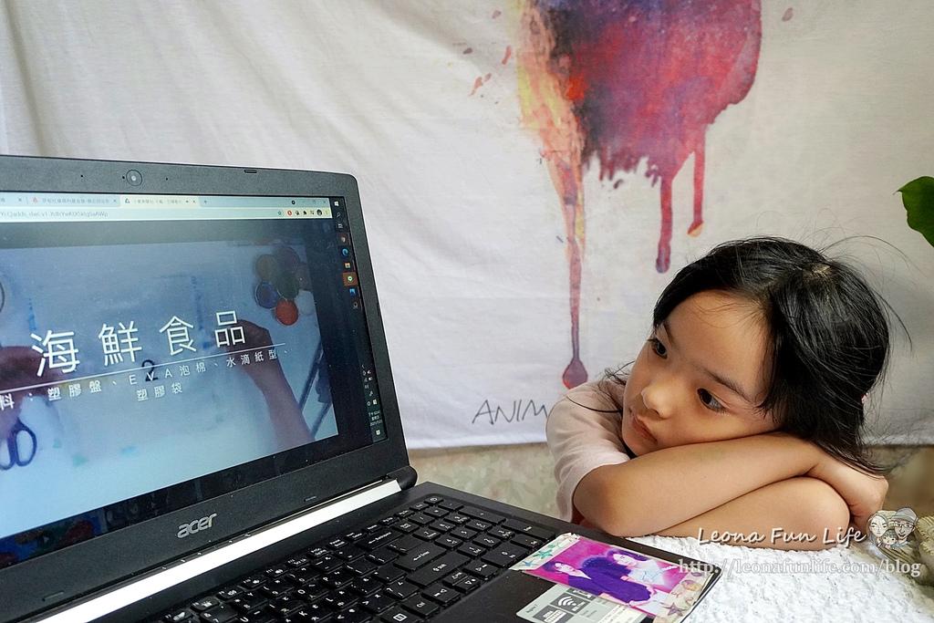 在家玩手作Otto2小象美學包-20堂線上美術課程,搭配實體材料包,寒暑假爸媽救星 兒童手作diy 親子體驗課程DSC03209.jpg