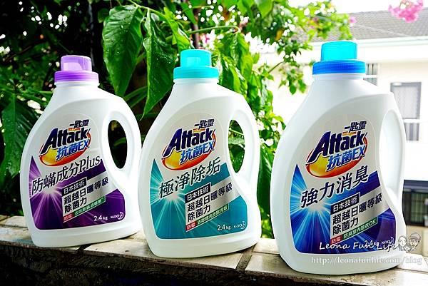 居家清潔花王一匙靈Attack全新系列洗衣精-日曬等級的清新,室內晾衣、雨天也能放心洗衣喔!DSC03443.JPG