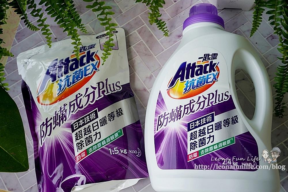 居家清潔花王一匙靈Attack全新系列洗衣精-日曬等級的清新,室內晾衣、雨天也能放心洗衣喔!DSC03450.JPG