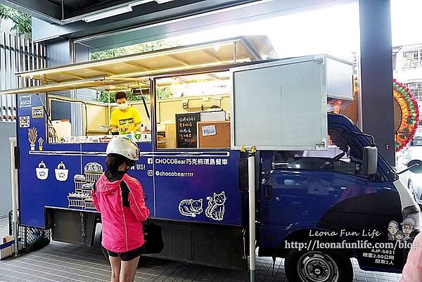超人氣手工漢堡餐車全台巡迴中CHOCOBear 巧克熊環島餐車-厚實料多巧克漢堡,想吃就要認真排!!!DSC03499.JPG