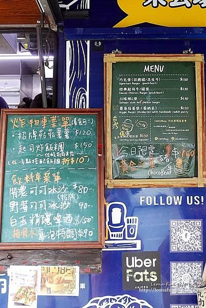 超人氣手工漢堡餐車全台巡迴中CHOCOBear 巧克熊環島餐車-厚實料多巧克漢堡,想吃就要認真排!!!DSC03486.JPG