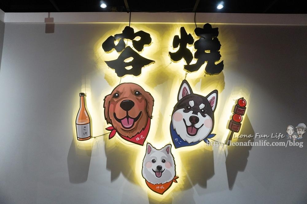 容燒居酒屋崇德加盟店和可愛狗狗一起吃串燒、喝啤酒,享受日式美味料理寵物餐寵物友善餐廳台中北區DSC03591.jpg