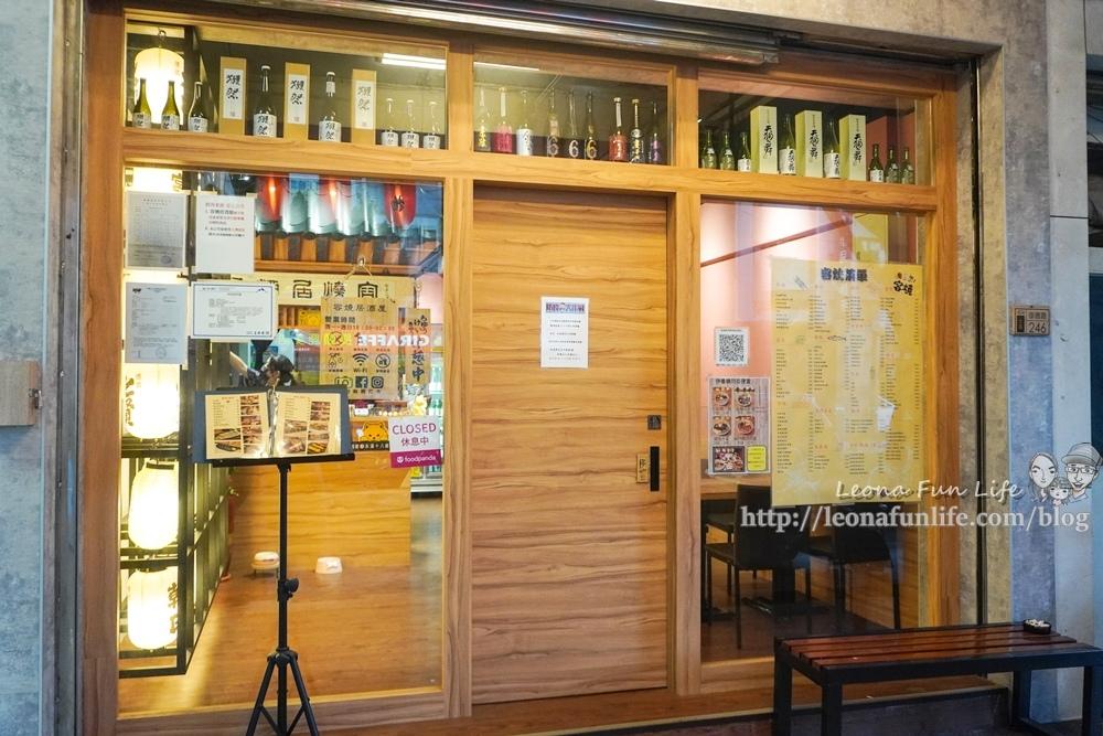 容燒居酒屋崇德加盟店和可愛狗狗一起吃串燒、喝啤酒,享受日式美味料理寵物餐寵物友善餐廳台中北區DSC03609.jpg