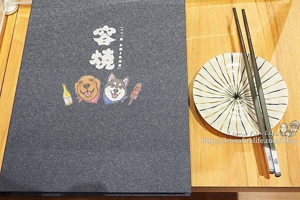 容燒居酒屋崇德加盟店和可愛狗狗一起吃串燒、喝啤酒,享受日式美味料理寵物餐寵物友善餐廳台中北區DSC03615.jpg