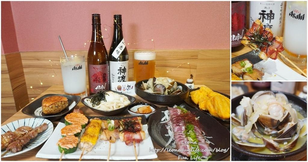 容燒居酒屋崇德加盟店和可愛狗狗一起吃串燒、喝啤酒,享受日式美味料理寵物餐寵物友善餐廳台中北區page.jpg
