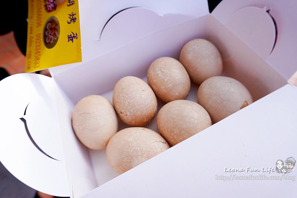 大湖烤蛋來大湖酒莊採草莓必吃美食,獨特石頭烤雞蛋,Q彈好吃飄香14年的好味道DSC04478.jpg