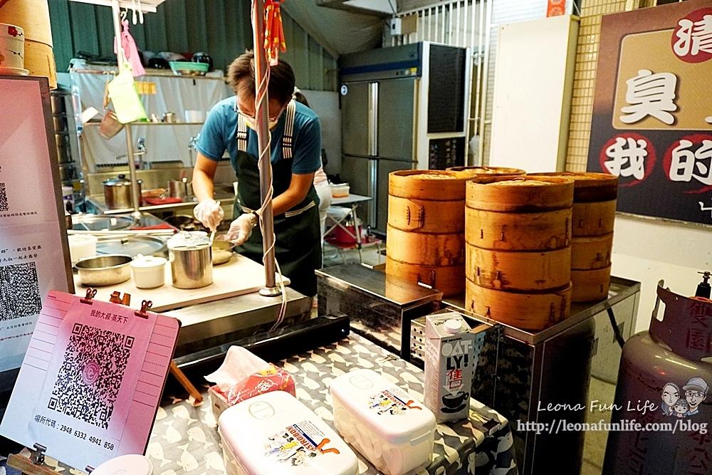 台中太平素食我的大叔蒸天下臭豆腐我的大叔蒸臭豆腐純素台中太平區素食太平素食麵台中素食DSC03952.JPG