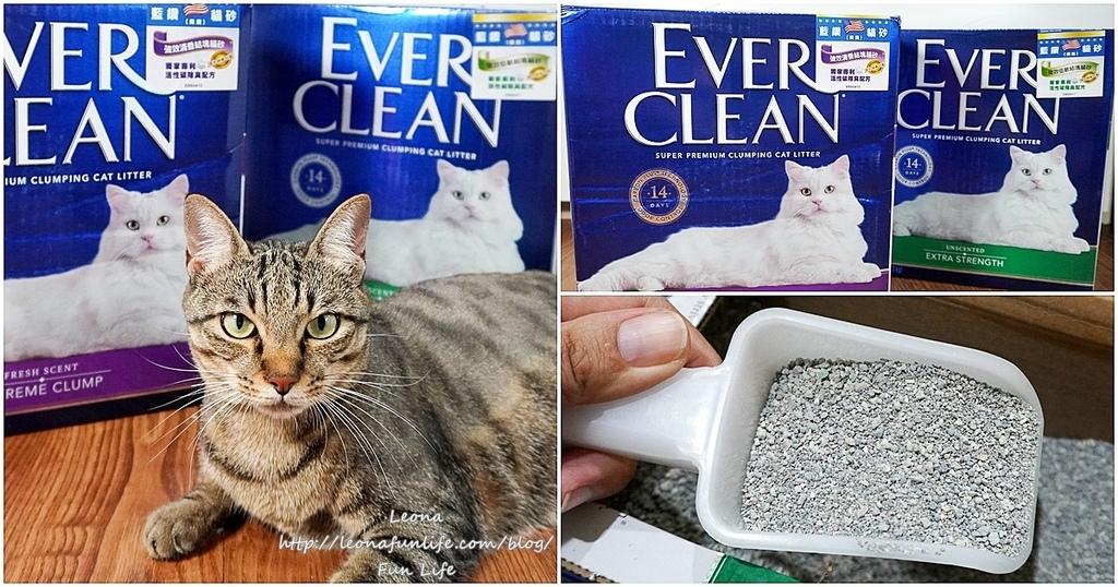 Ever Clean 藍鑽超凝結貓砂強效清香低敏使用心得-貓砂界 LV低粉塵、凝結快、活性碳除臭貓砂推薦page-2.jpg