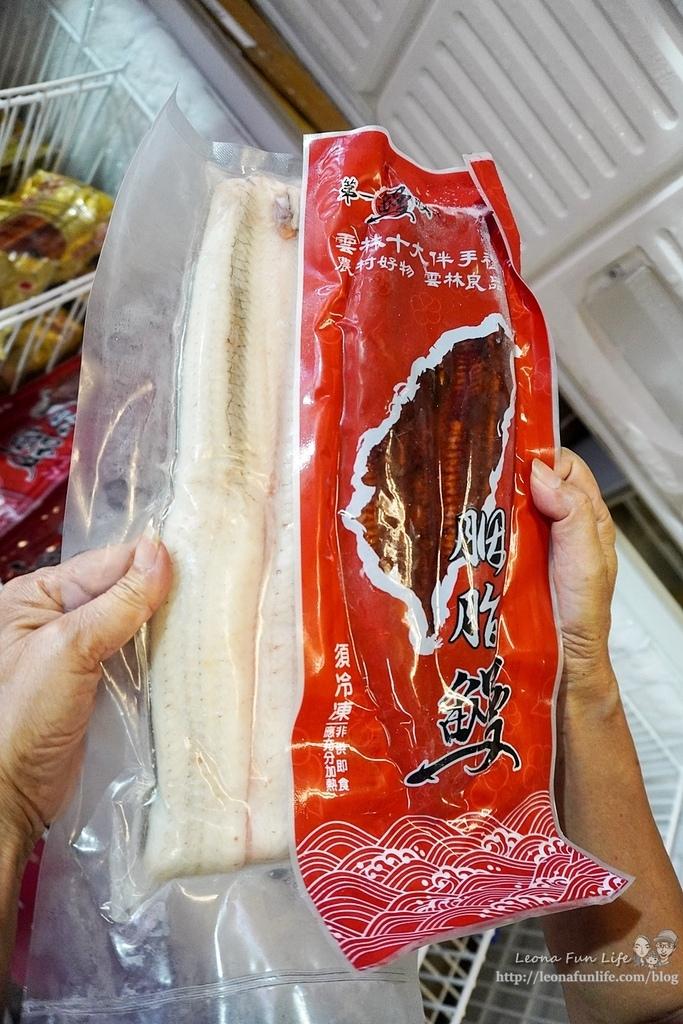第一鰻波 鰻魚的故鄉 胭脂鰻 雲林口湖美食 親子景點 養嘉湖口幸福公車 親子DIY 冷凍宅配 邪惡鰻魚飯 外銷品質 外銷日本蒲燒鰻DSC07096.jpg