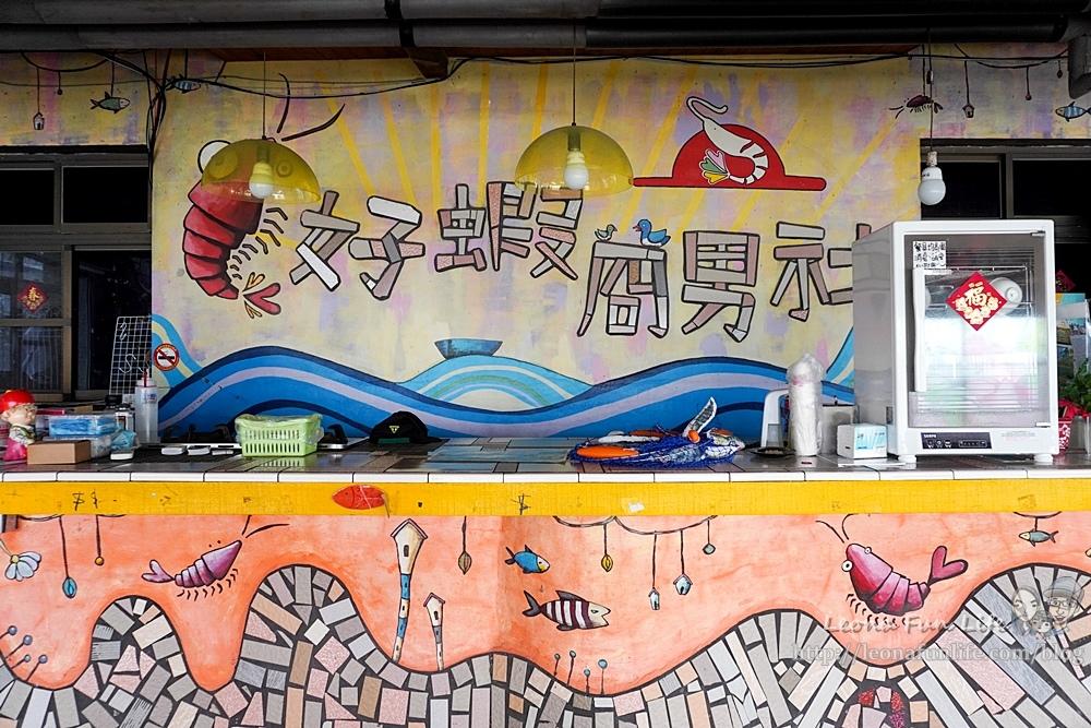 好蝦冏男社-打造自然生態,健康無毒養殖,了解好蝦抓蝦吃蝦生態體驗的好去處雲林口湖親子景點DSC06901-2.jpg