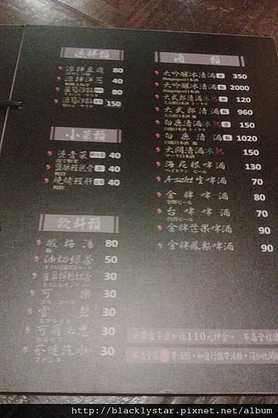 IMAG0153_副本